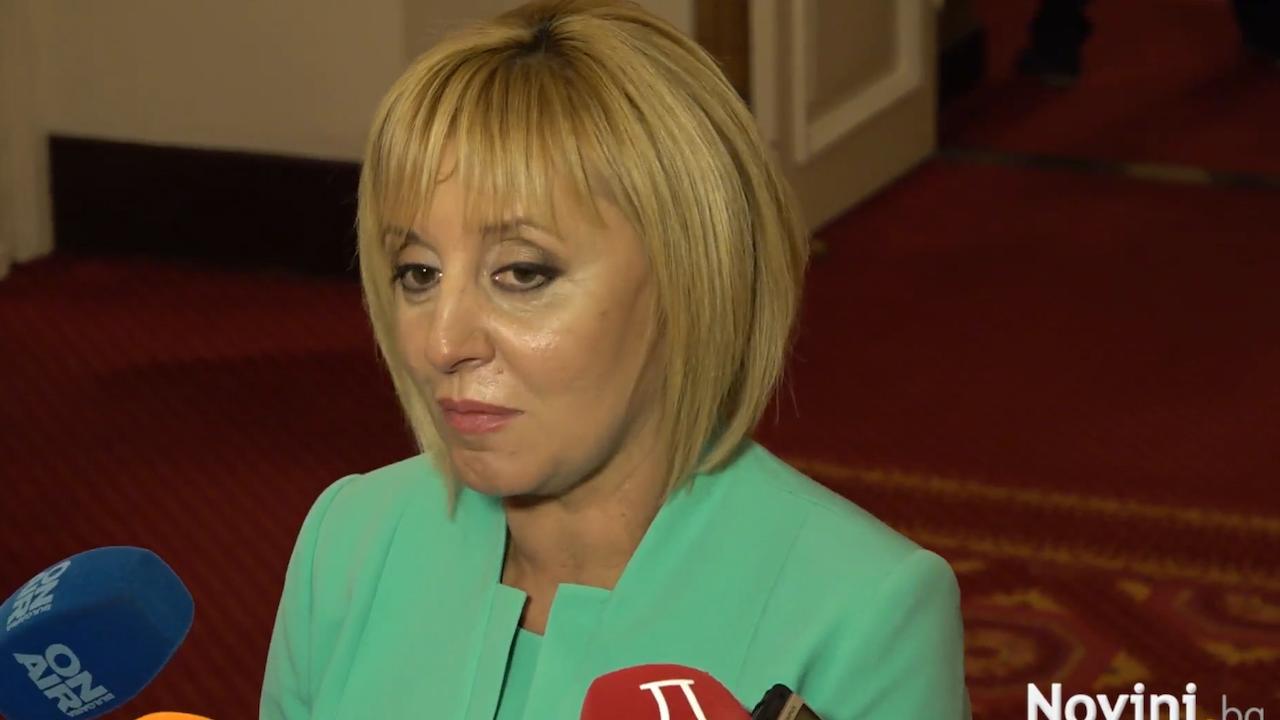 Мая Манолова: Следващото правителство трябва да държи летвата високо вдигната