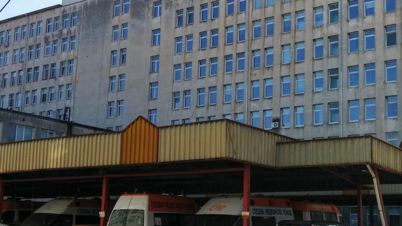 МЗ до областния управител на Ловеч: Управлението на болницата е въпрос на мениджърски подход на ръководните ѝ органи