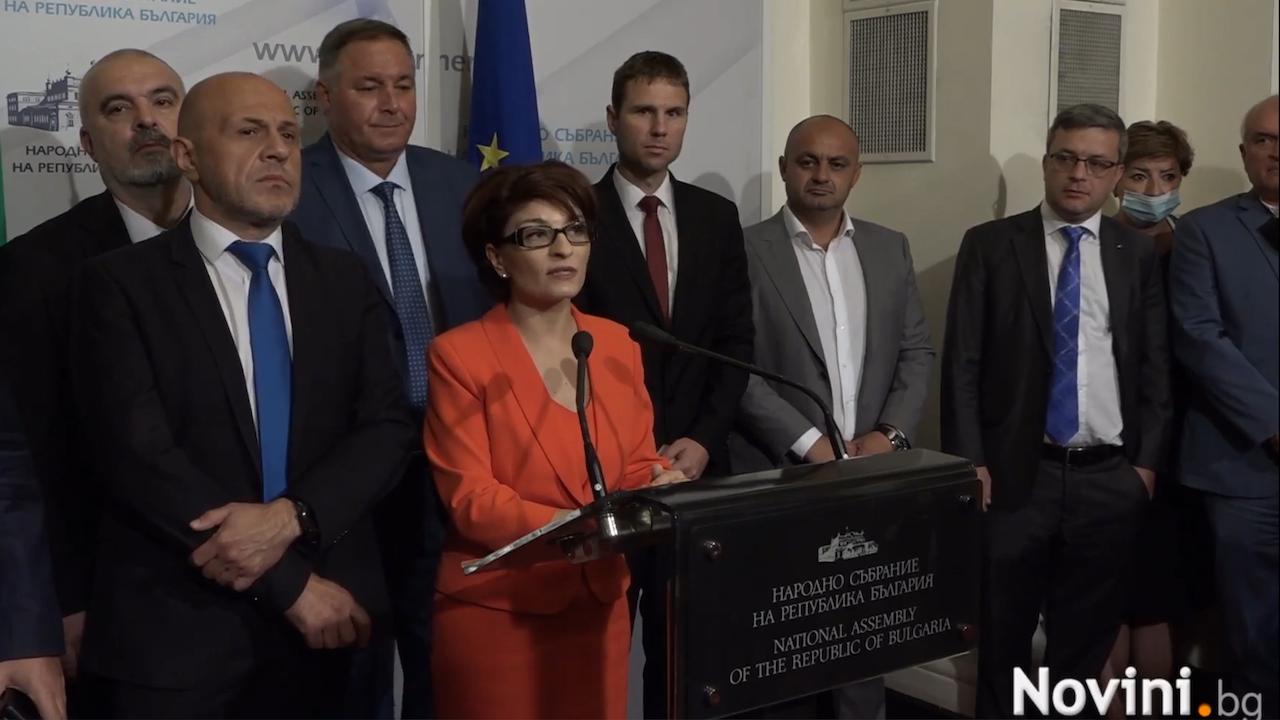 ГЕРБ: Новите варвари в парламента достигнаха поредното дъно