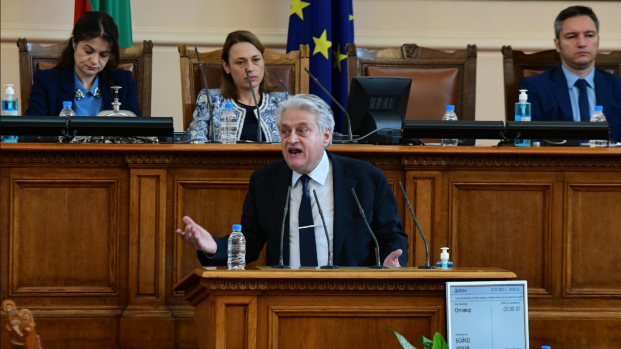 Бойко Рашков: Срещу лица от предишния кабинет тече разследване, възможни са арести