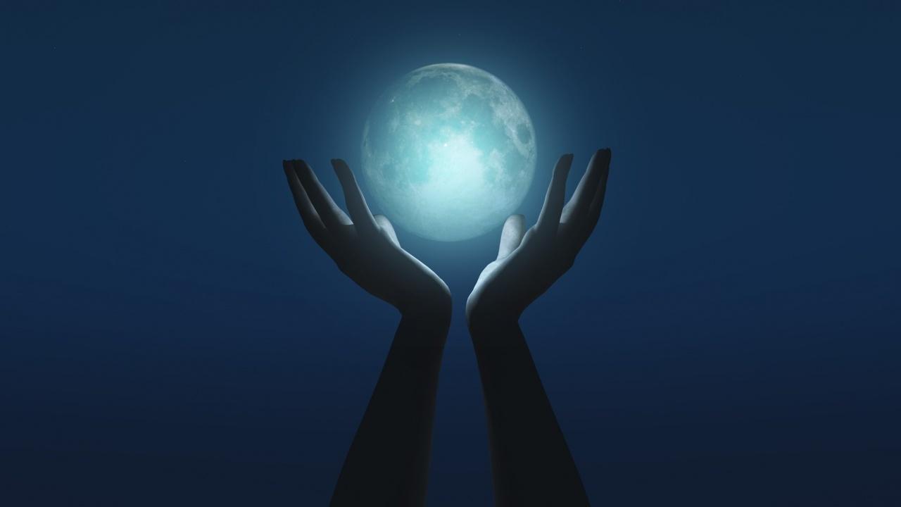 Луната като с лупа увеличава всичко отрицателно и положително у човек