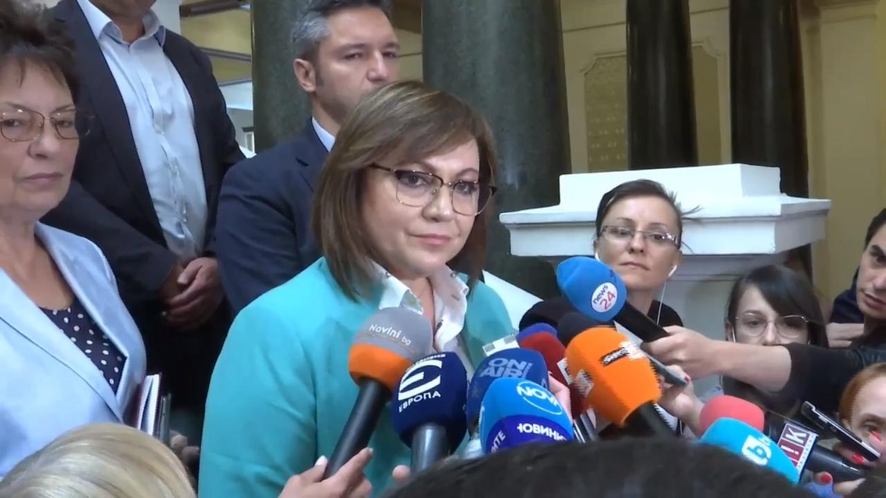 Нинова разясни дали БСП ще подкрепи в парламента кабинет на ИТН