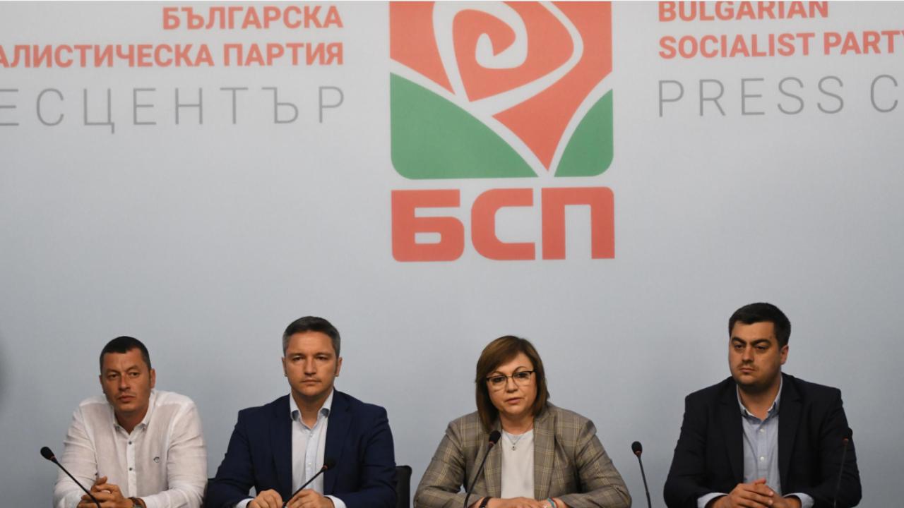Националният съвет на БСП се събира на заседание