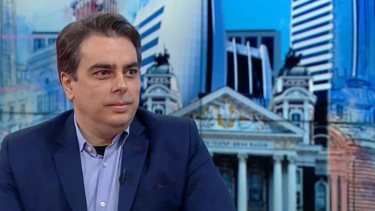 Асен Василев: Най-голям шок заварих в разходната част - харчено е без никакъв контрол и процедури