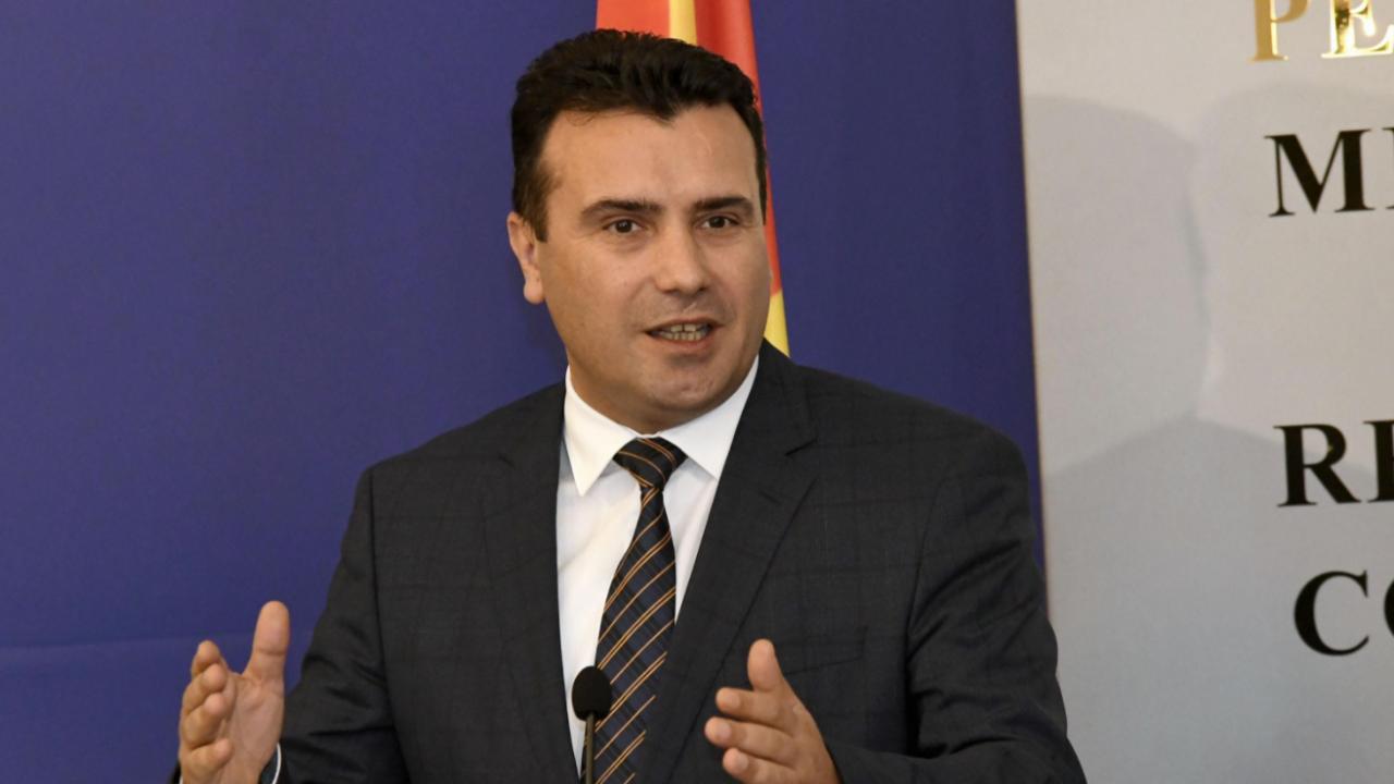 """Зоран Заев няма да иска от България да признае """"македонско малцинство"""""""