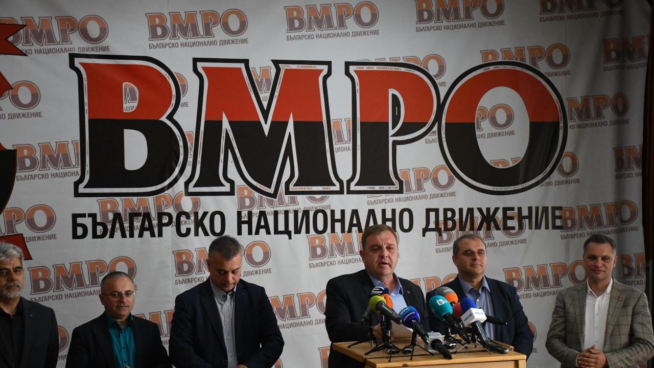 ВМРО искат референдум за ЛГБТИ+ пропагандата в училище, Македония в ЕС и циганизацията