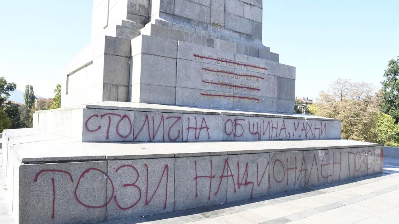 ВКС: Студентът, надраскал Паметника на Съветската армия, е изразил мнение