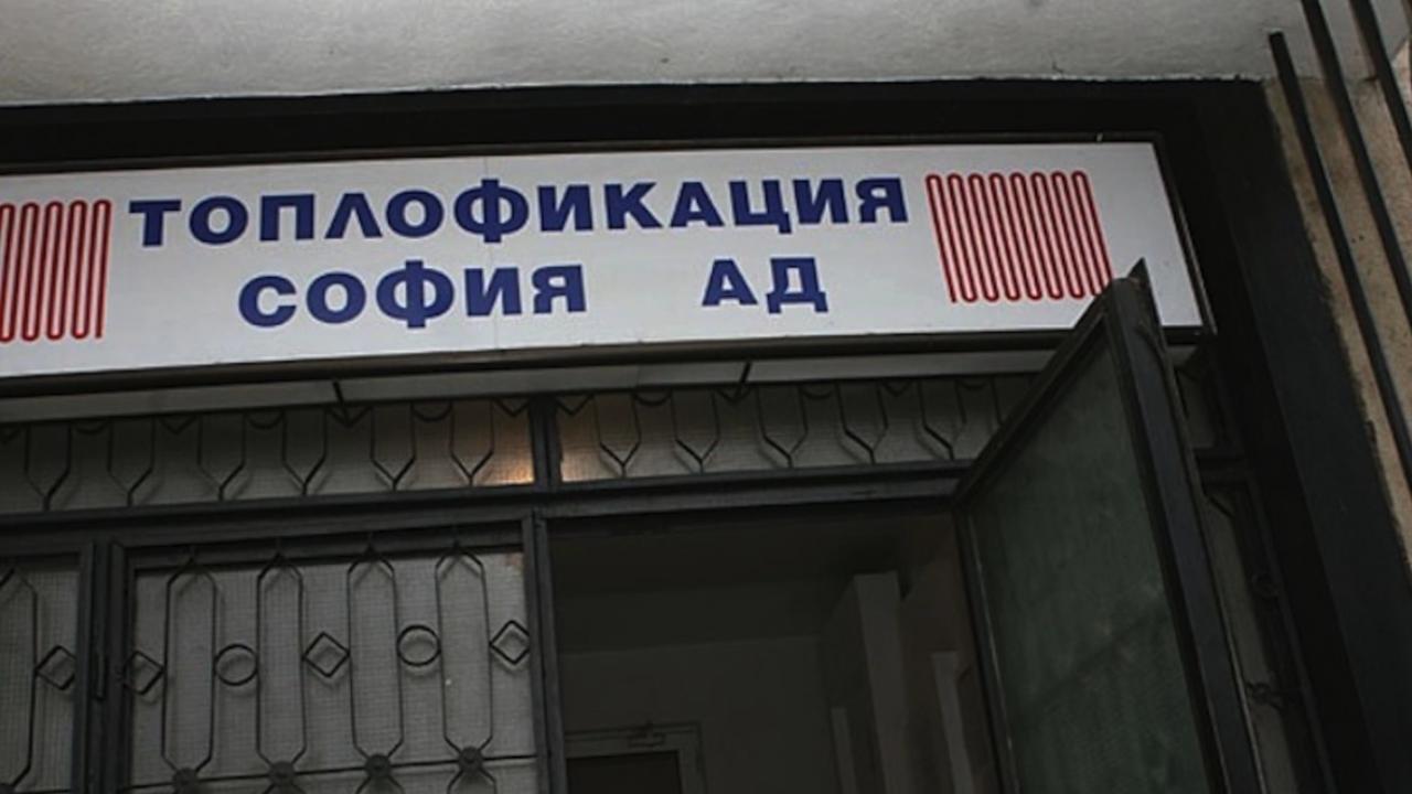 """ИАОС отказа дерогация на """"Топлофикация София"""" ЕАД"""