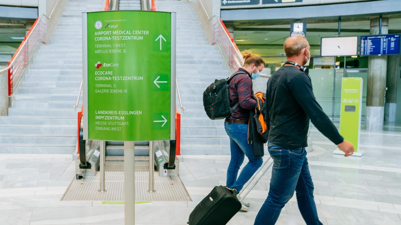 Германия ще изисква доказателство за COVID имунитет или отрицателен тест при пристигане от чужбина