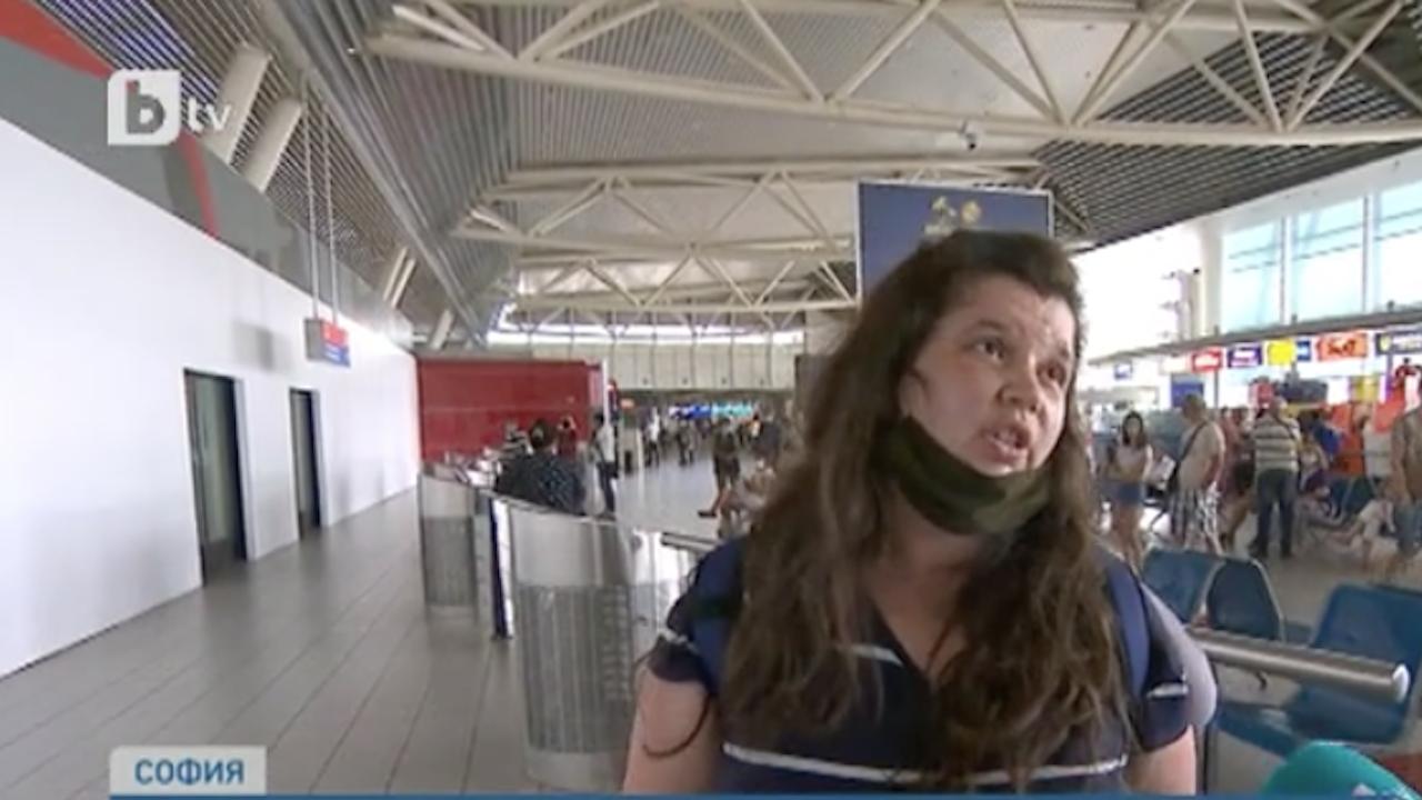 Неваксинираните пътници, идващи от Великобритания, се поставят под карантина