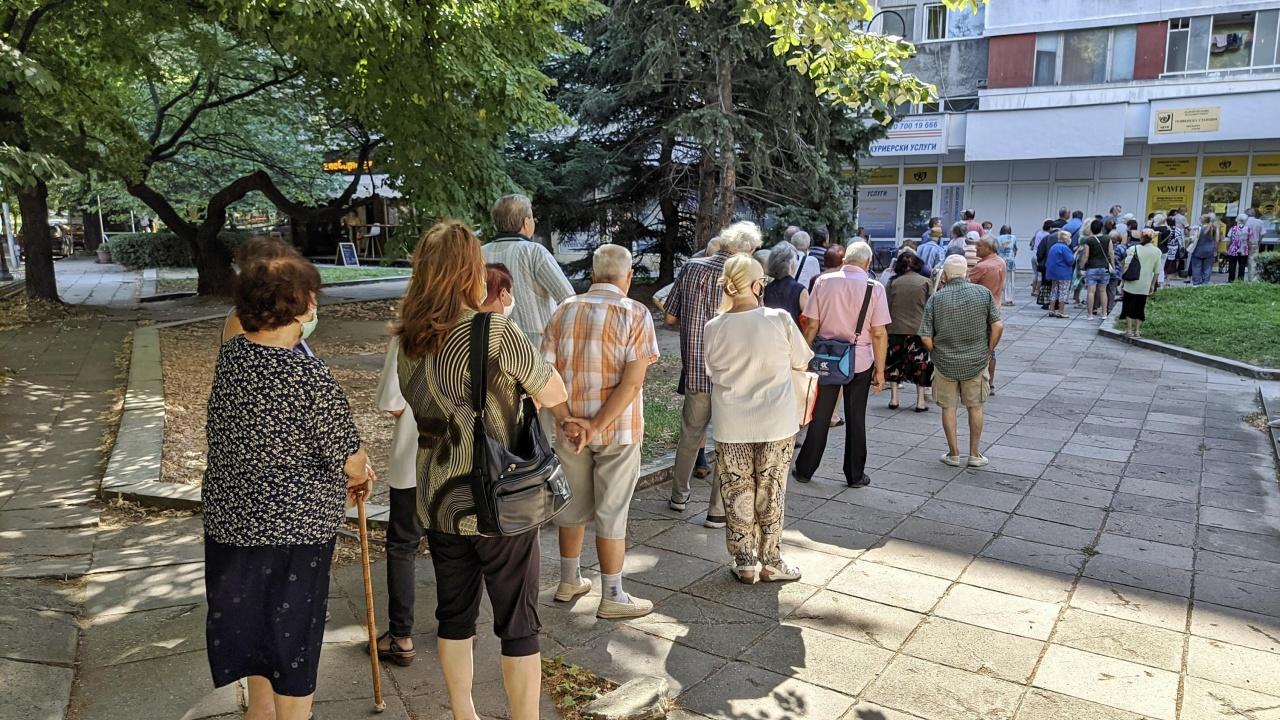 От 9 август започва изплащането на пенсиите и добавките към тях