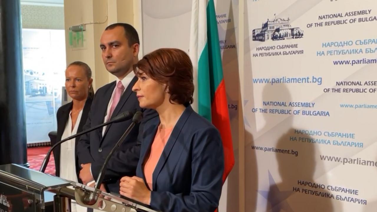 ГЕРБ-СДС иска спешни промени в Изборния кодекс