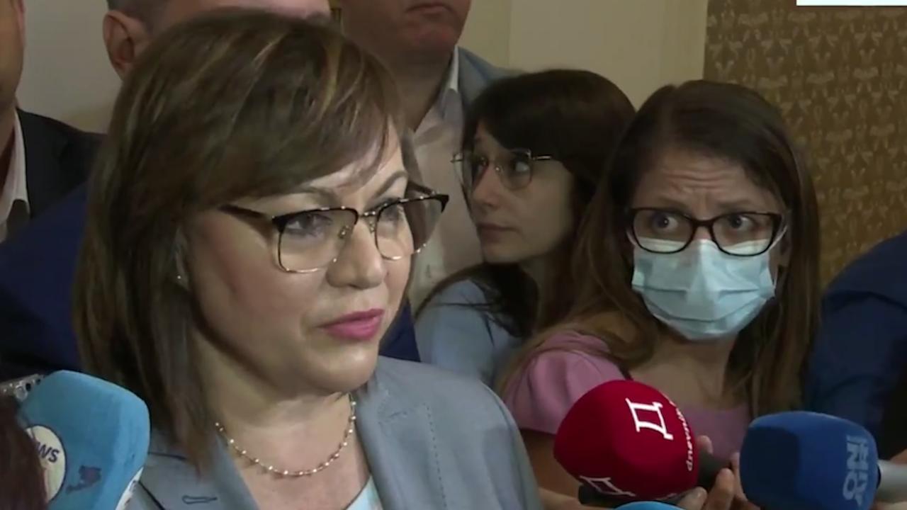 """Нинова обяви кога ще стане ясно подкрепя ли БСП правителството на """"Има такъв народ"""""""