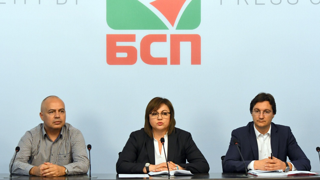 БСП ще покани Пламен Николов на разговор