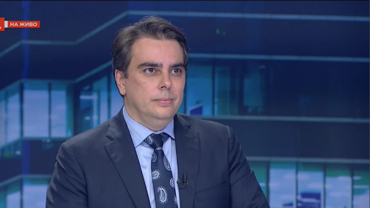 Асен Василев: Атакуват ме хора, които се чувстват заплашени, защото губят много пари
