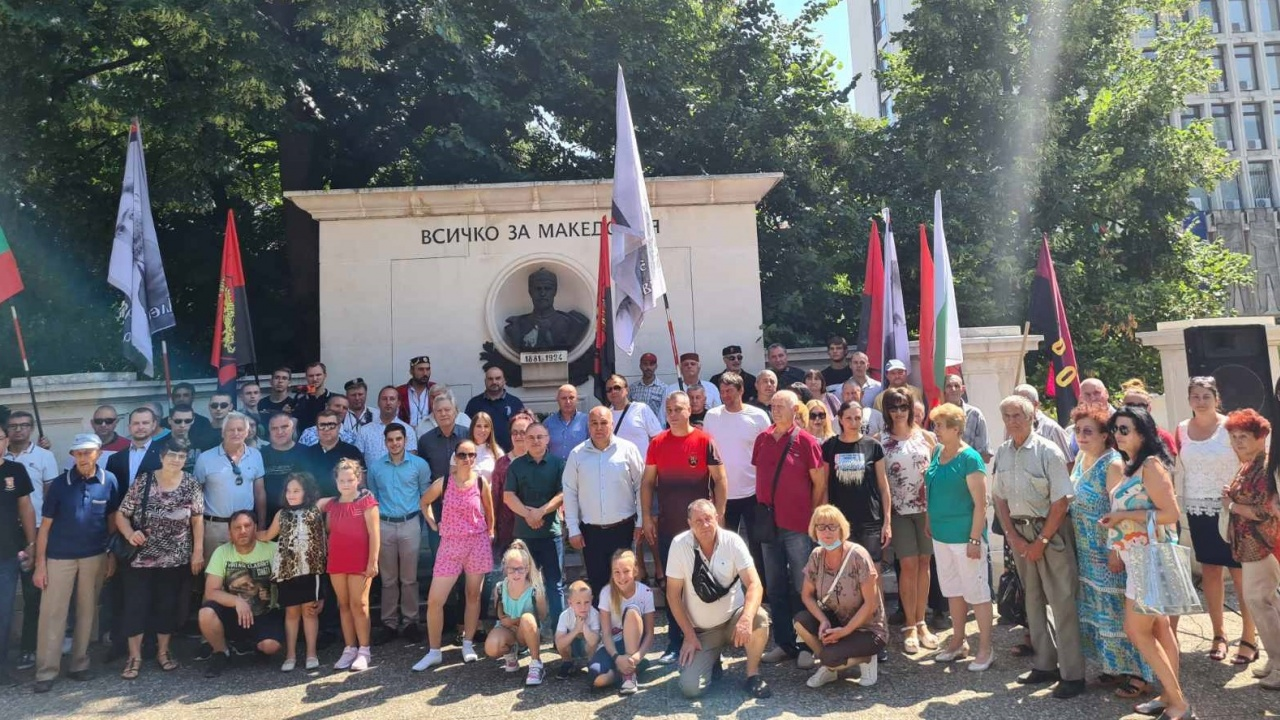 ВМРО почете 118-ата годишнина от Илинденско-Преображенското въстание в Кюстендил