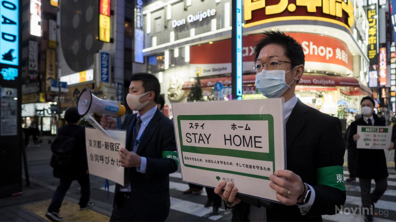 Токио отчете 3058 нови случая на COVID-19 за последните 24 часа