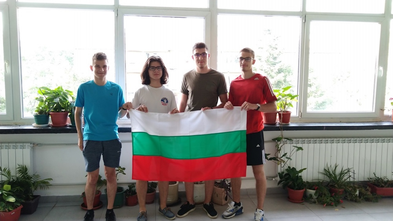 4 медала за България по химия