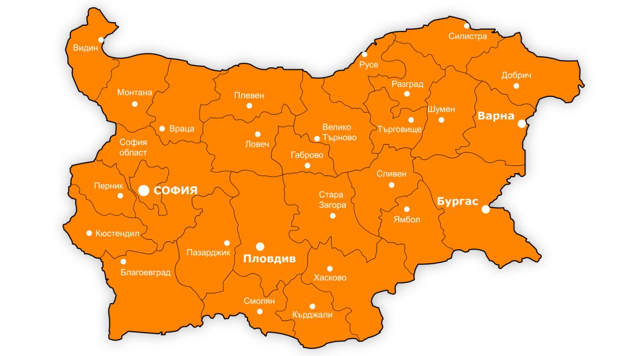 До дни България влиза в оранжевата зона