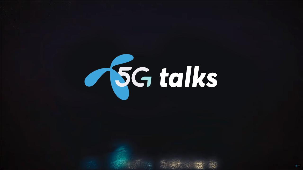 5G или как да стартираш мрежа от ново поколение
