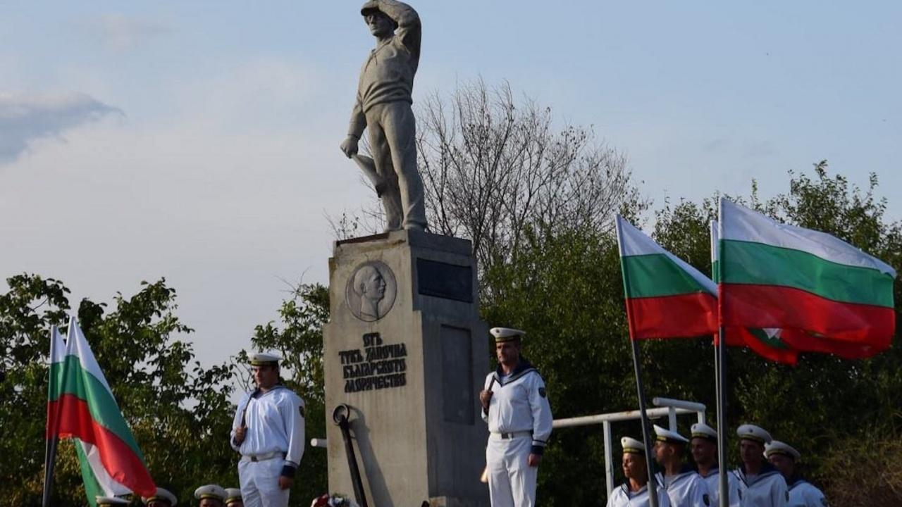 Военноморските сили отбелязват 142 години от своето създаване