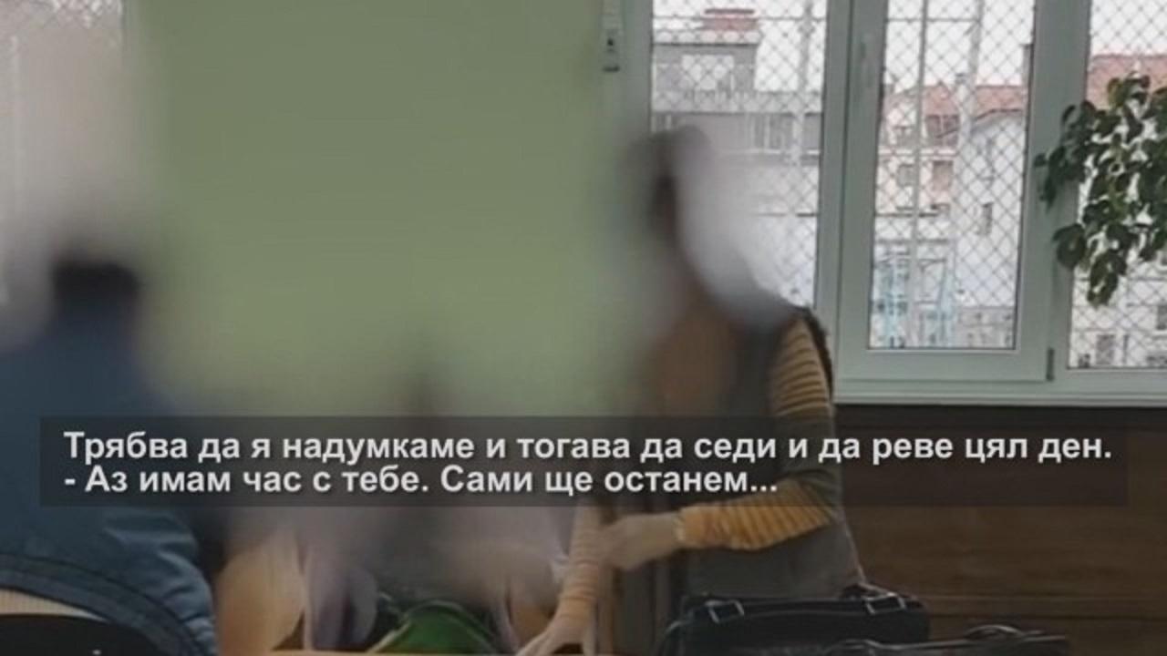 Скандален клип с психически тормоз над дете със специални потребности в Бургас