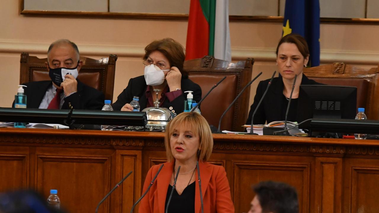 Мая Манолова: Ще положим всички усилия да се сформира правителство с третия мандат
