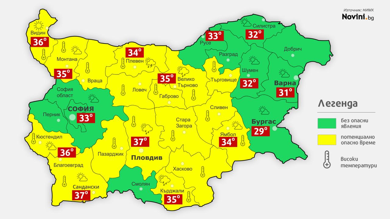 Утре температурите слабо ще се понижат