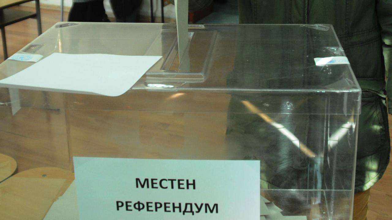 Две избирателни секции за местния референдум в Мадара