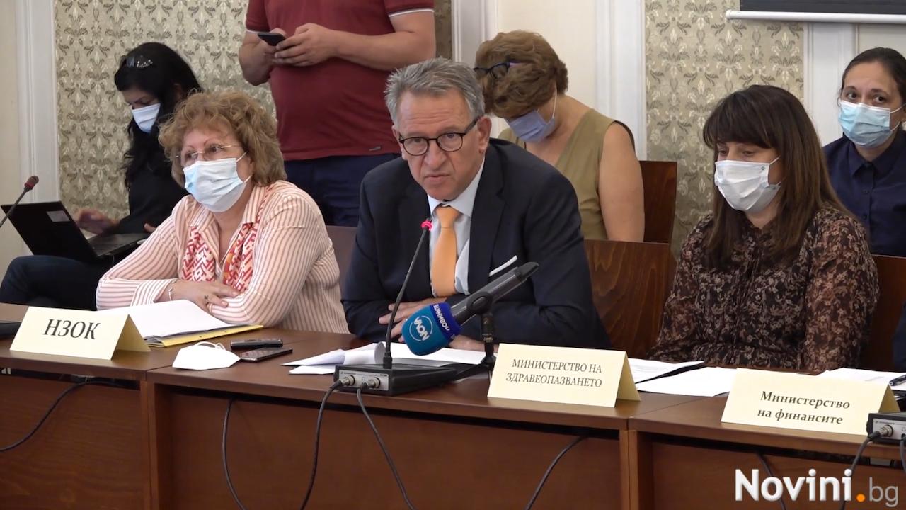 Министър Кацаров аргументира искането за актуализация на бюджета на НЗОК