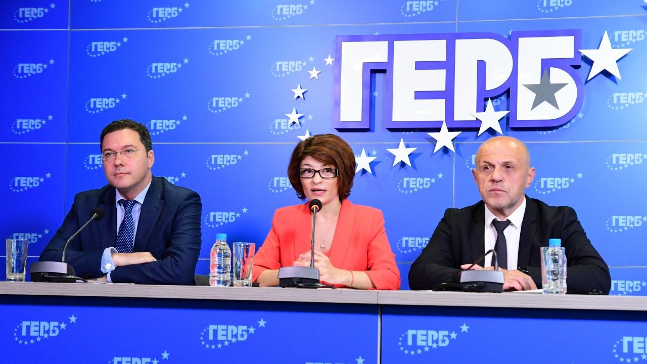 ГЕРБ-СДС представи  проектокабинета си, но няма да предложи правителство