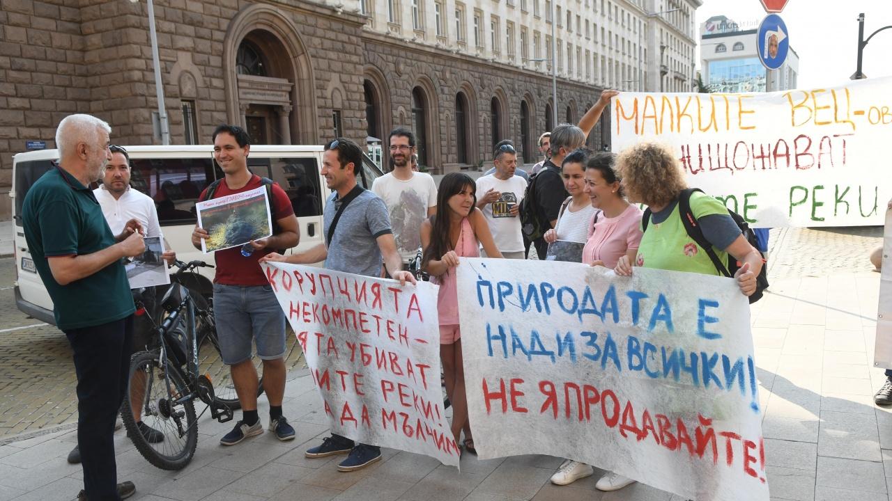Природозащитници и риболовци протестираха в София и Луковит