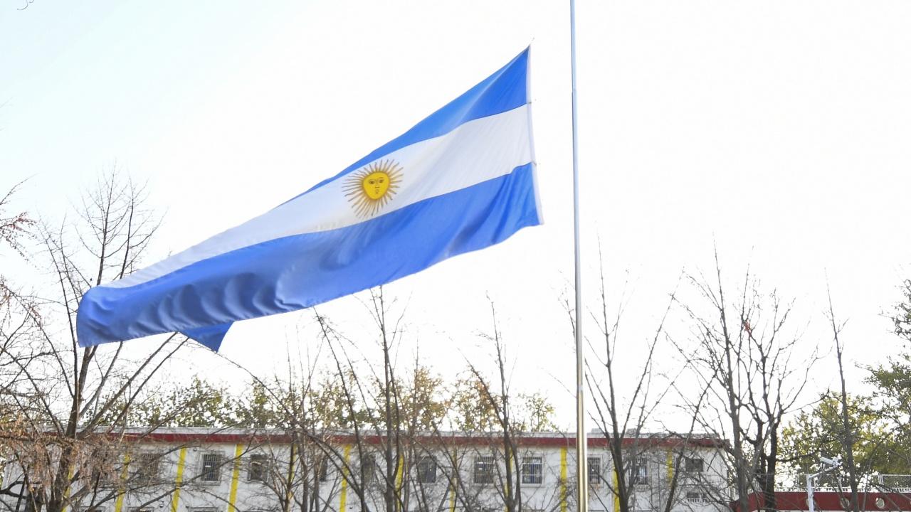 Аржентина осъди назначаването на издирвани за тероризъм на държавни постове в Иран