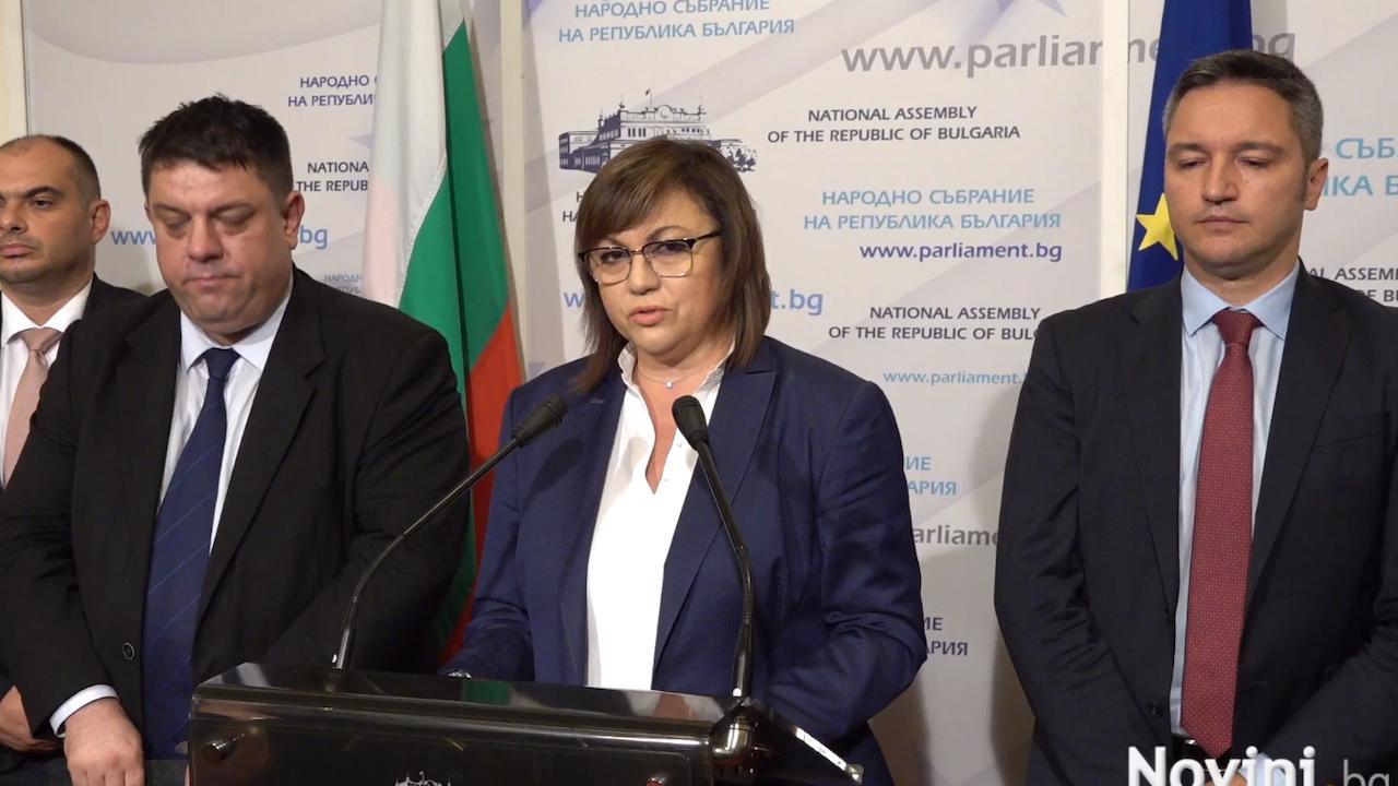Корнелия Нинова за третия мандат: Ще подходим различно от ИТН, няма да поставяме предварителни условия