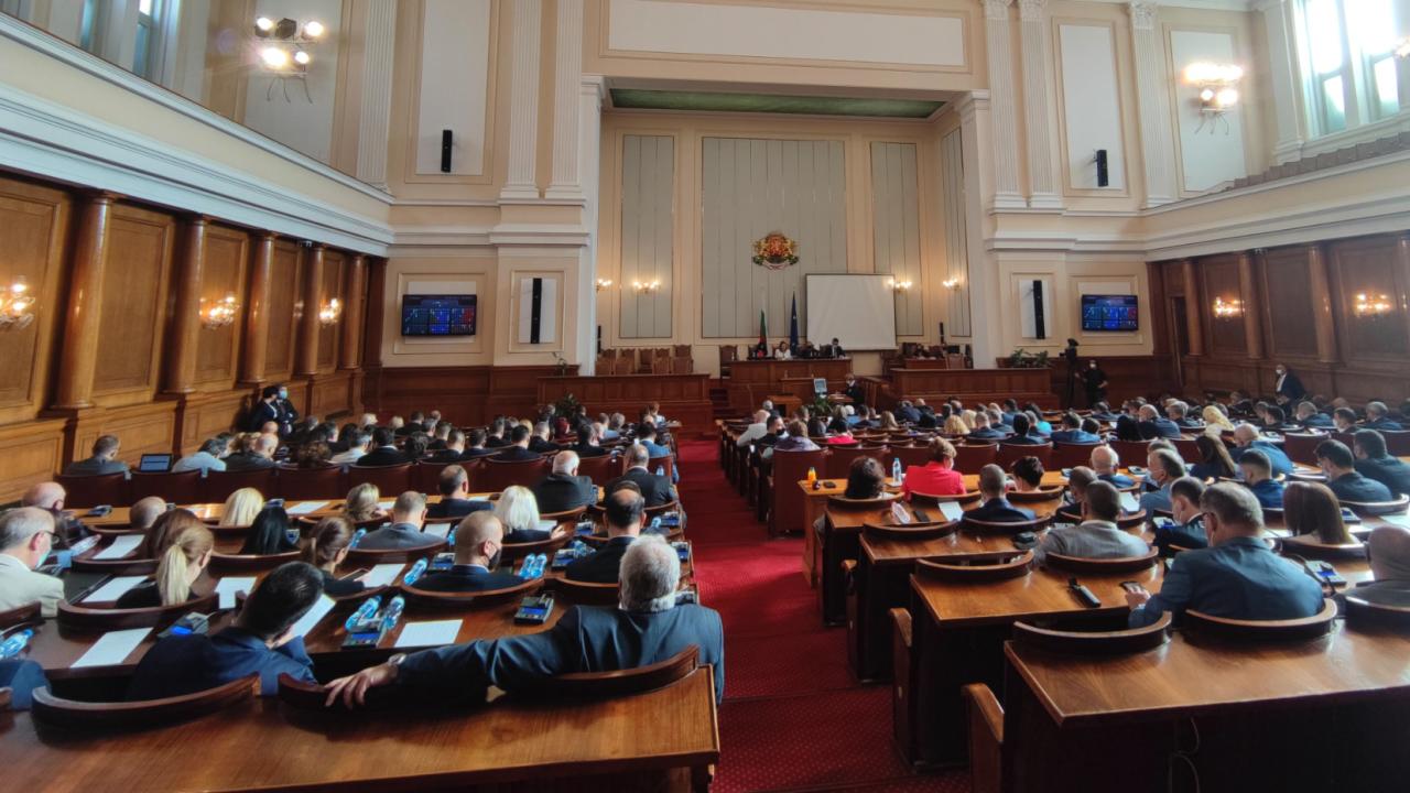 НС прие на първо четене Бюрото за защита на свидетели да се отнеме от главния прокурор