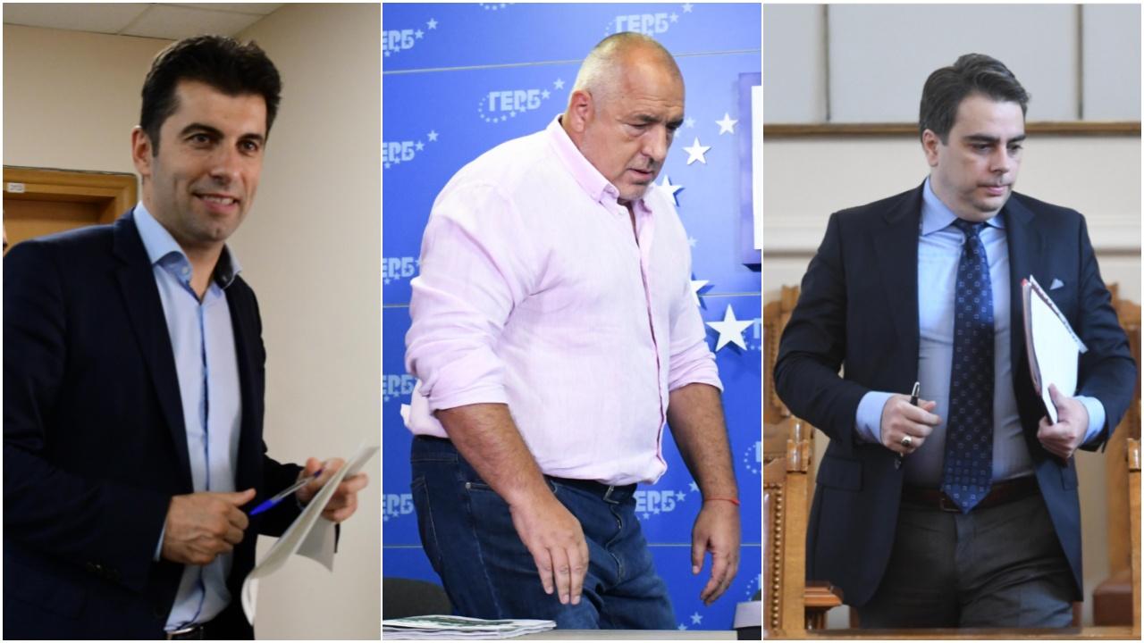 Политолог: Кирил Петков и Асен Василев най-сериозно поведоха битката срещу Борисов