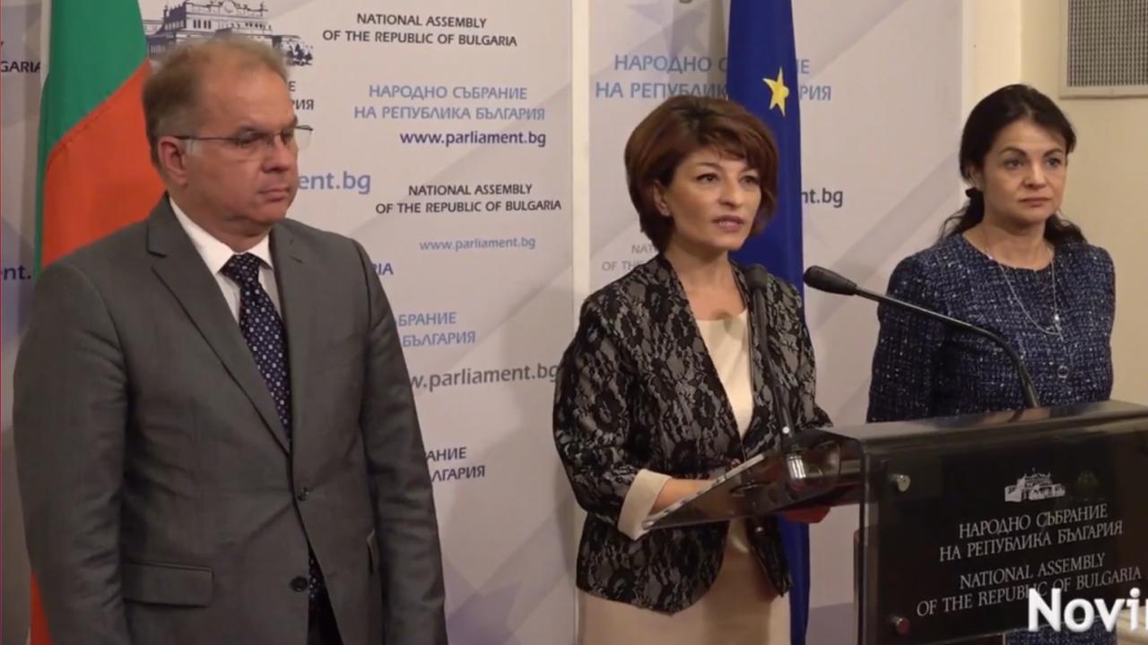 ГЕРБ с въпроси към президента и ЦИК относно честността на изборите