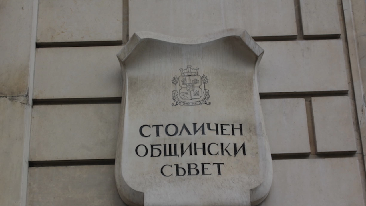 СОС удължава икономическите мерки за бизнеса в София