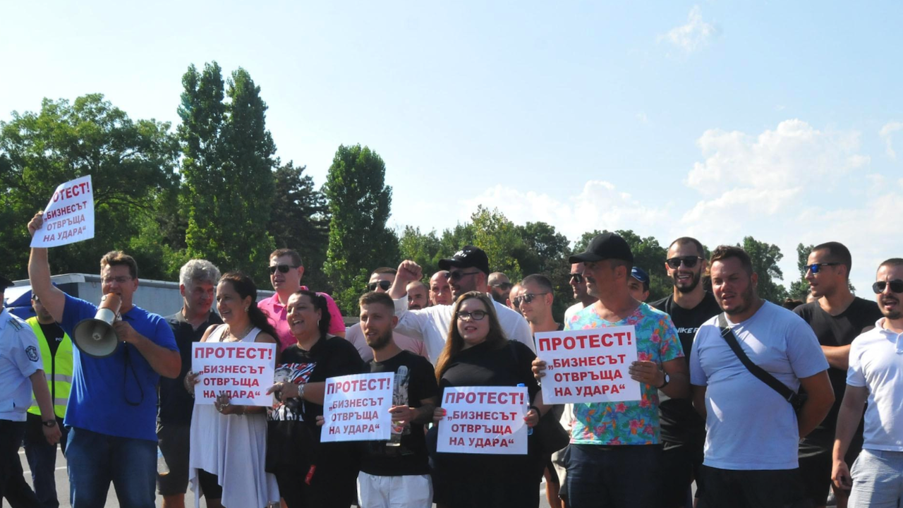 Протест на ресторантьори в Монтана