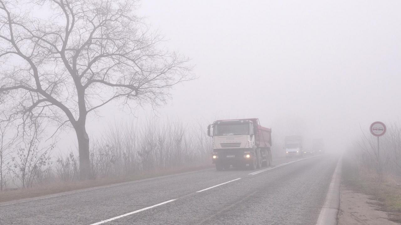 """Внимавайте! Мъгла и задимяване  на АМ """"Тракия"""""""
