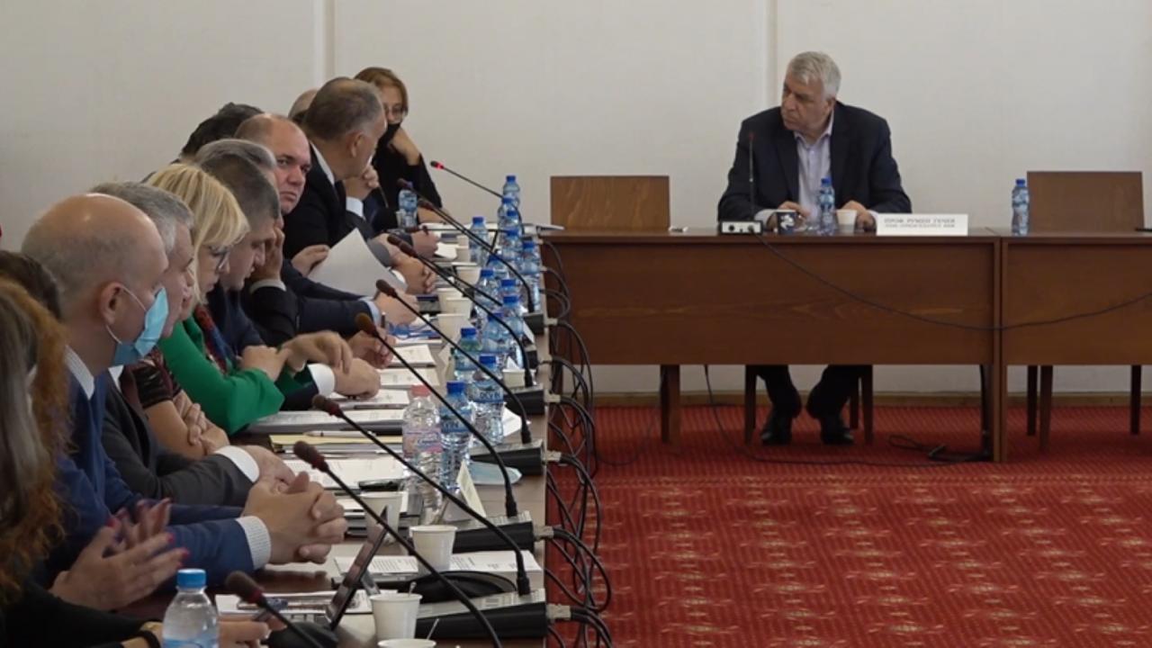 Ресорната комисия гледа на второ четене актуализацията на бюджета. ГЕРБ-СДС отказа обаче да  участва