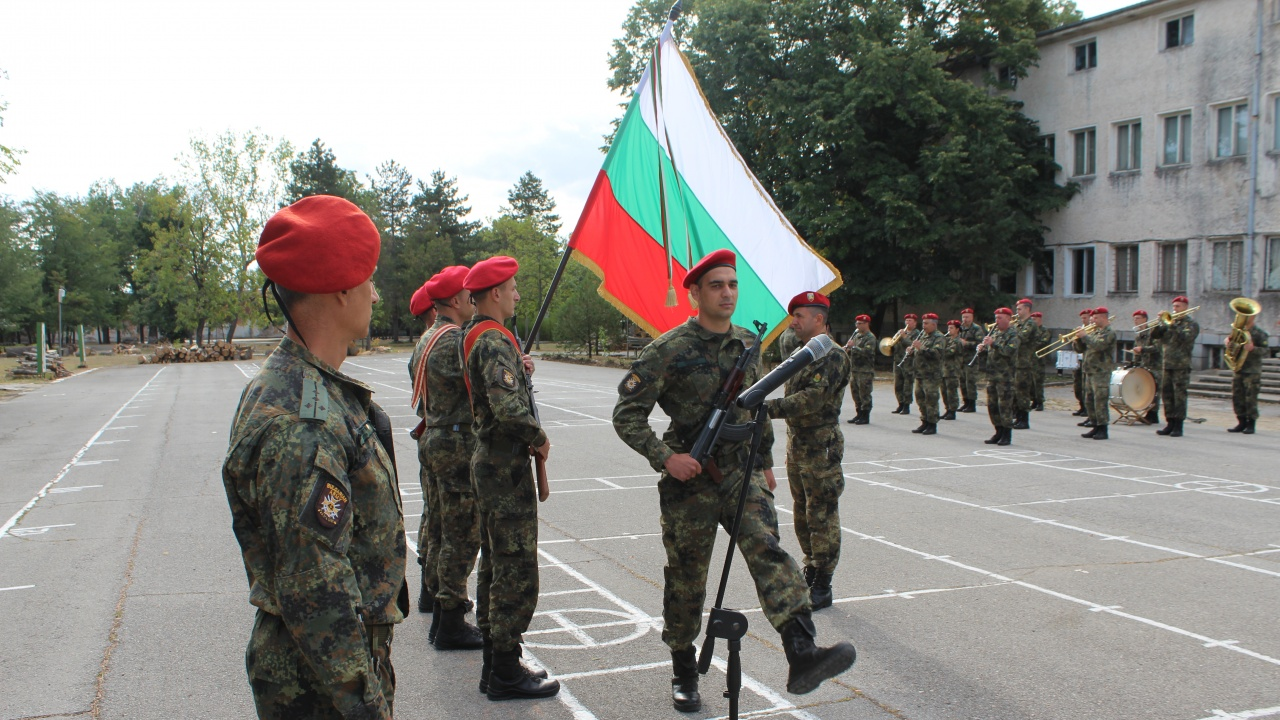 Петдесет и девет новоназначени военнослужещи положиха военна клетва във 2-ра Тунджанска механизирана бригада