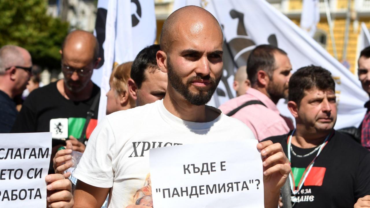 Протест срещу мерките пред НС