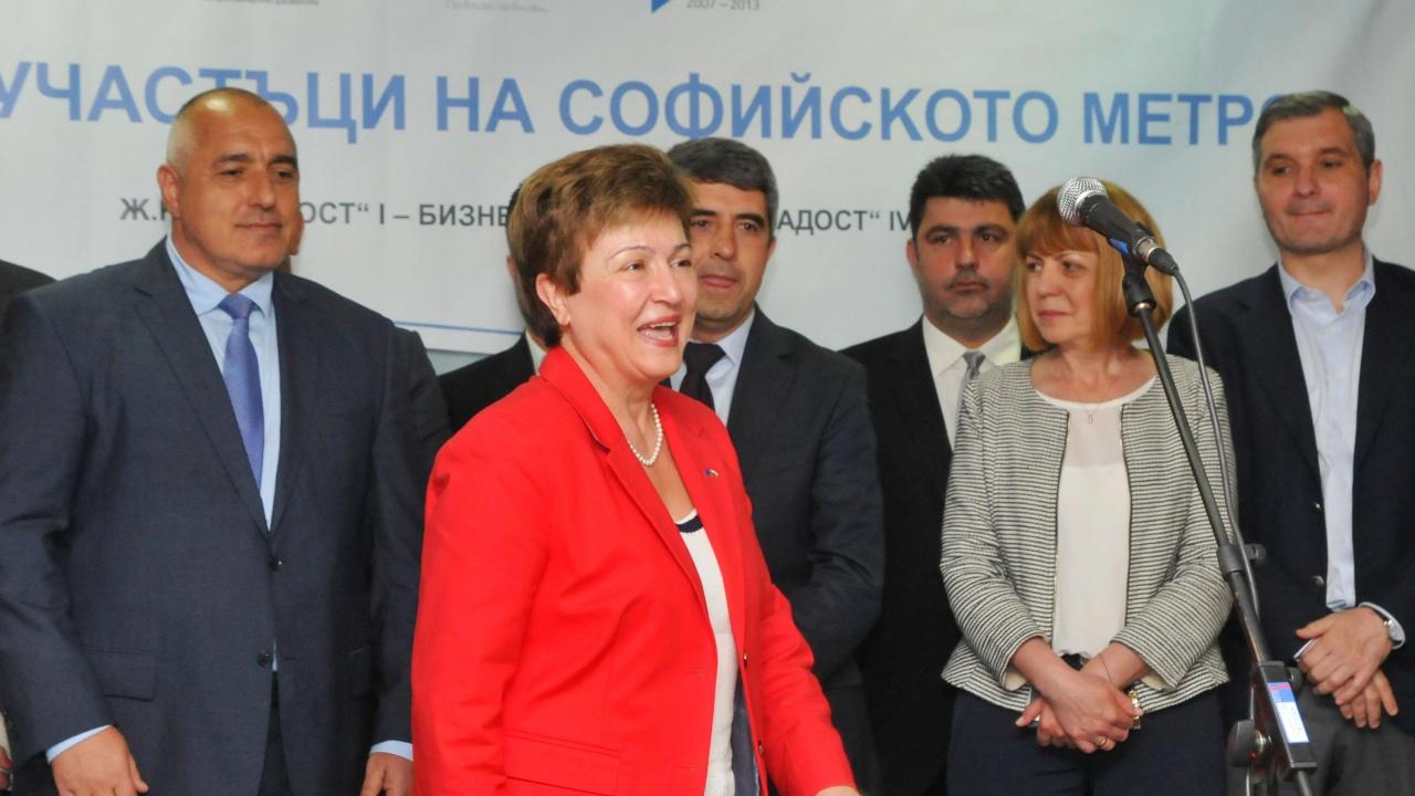 Кристалина Георгиева: Виждаме шанс да коригираме траекторията на икономическото развитие