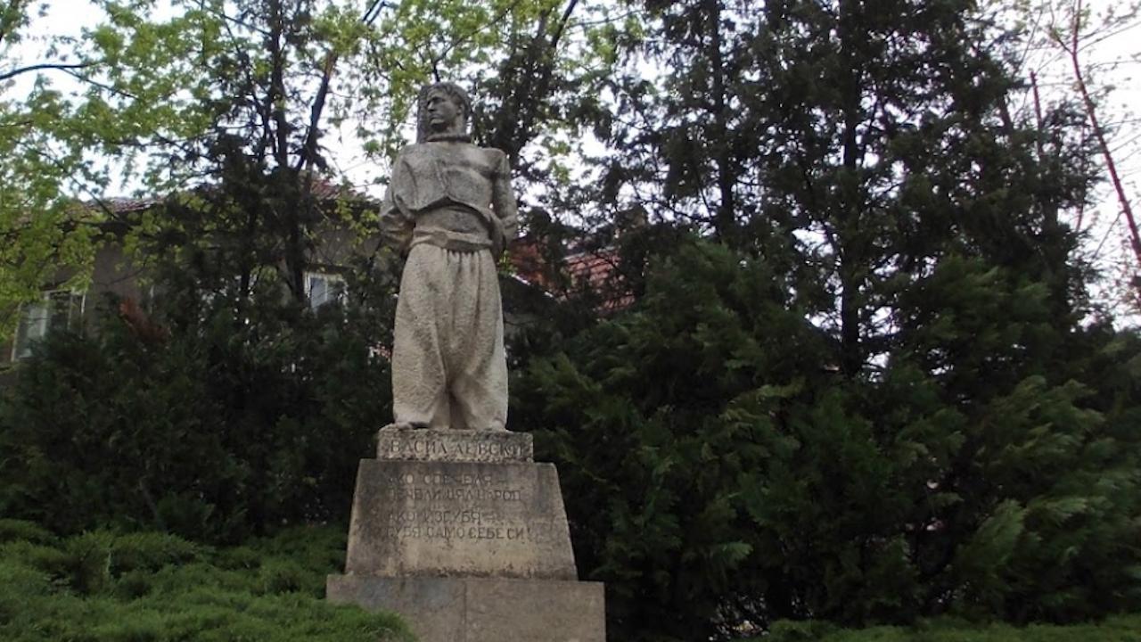 Община Ямбол обяви конкурс за изработка на проект за паметник на Васил Левски
