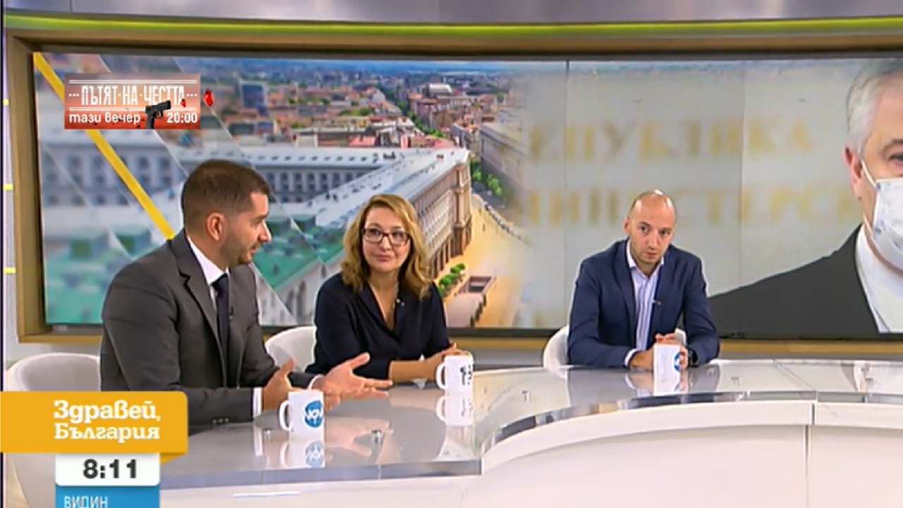 Политолог: Кандидатът на ГЕРБ ще има много големи трудности в борбата срещу Румен Радев