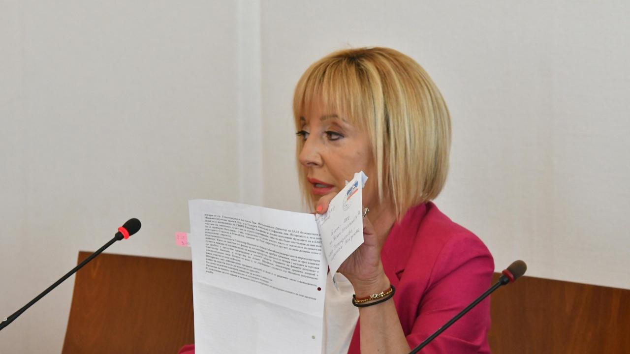 Манолова разкри за злоупотреби и с газовата връзка с Гърция, щетите за държавата са за над 20 млн. евро