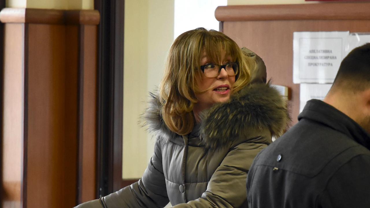 Румяна Ченалова е оправдана за длъжностно престъпление