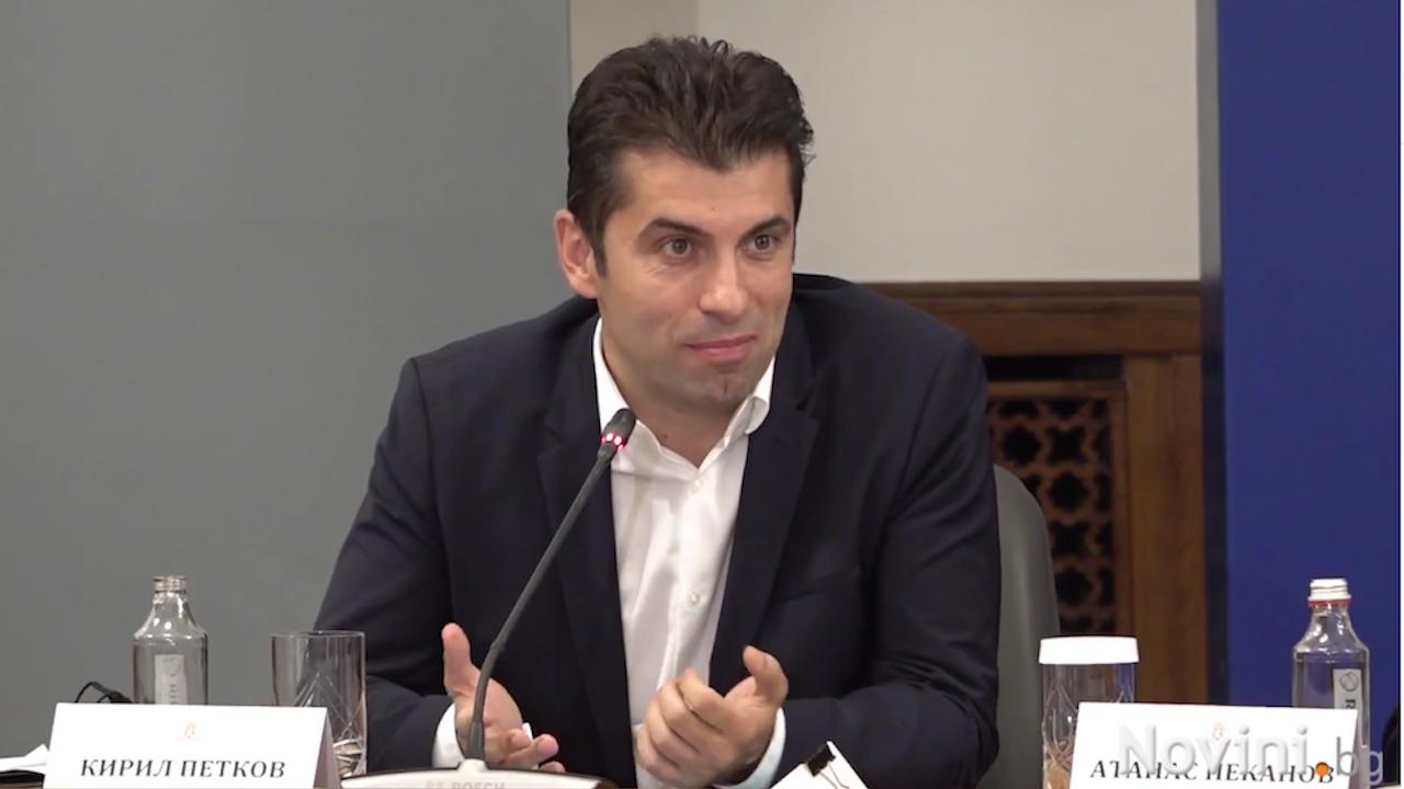 Кирил Петков: Промяната трябва да продължи