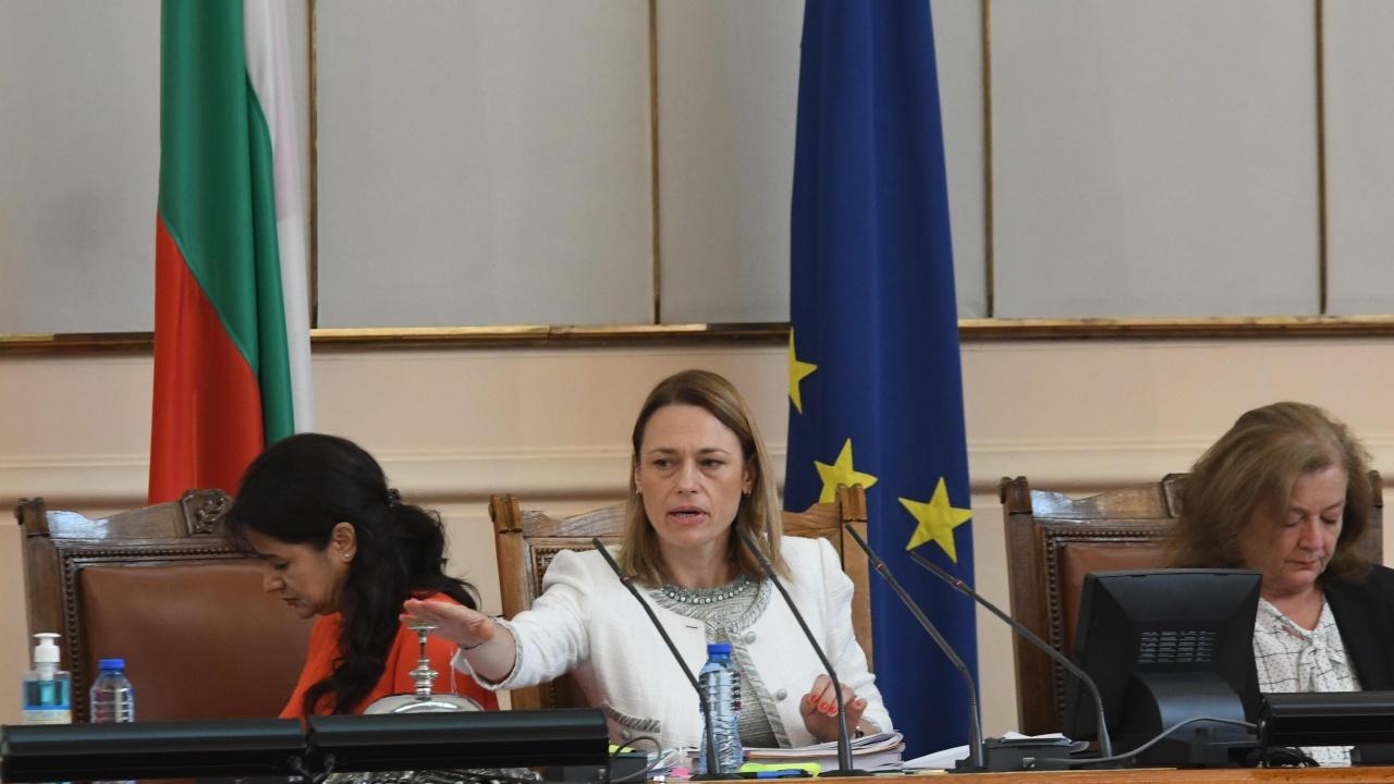 Ива Митева закри последното заседание на 46-ото Народно събрание
